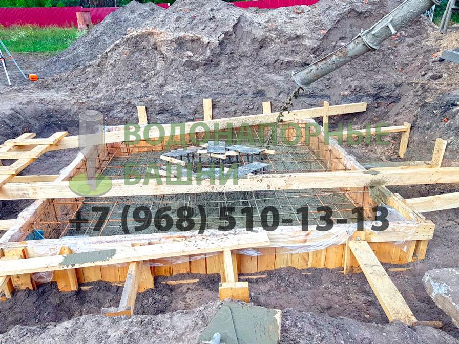 Заливка бетона фундамент водонапорной башни