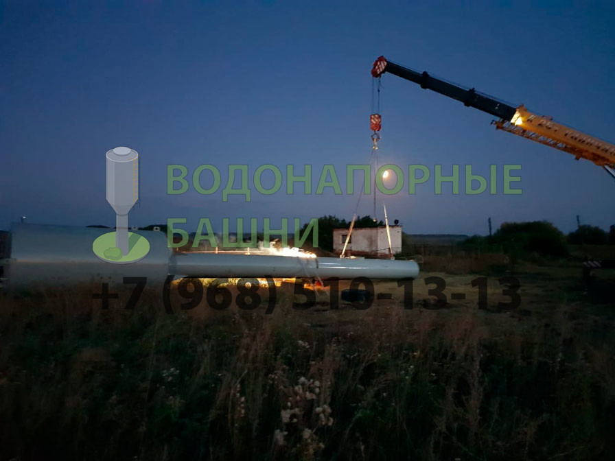 Сборка водонапорной башни
