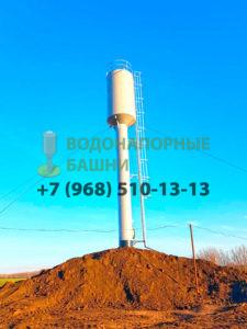 Водоподготовка, Установка водонапорной башни