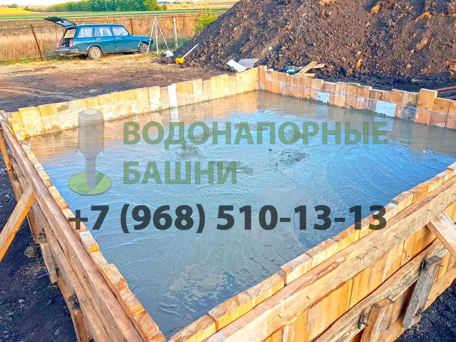 Заливка бетона фундамента водонапорки