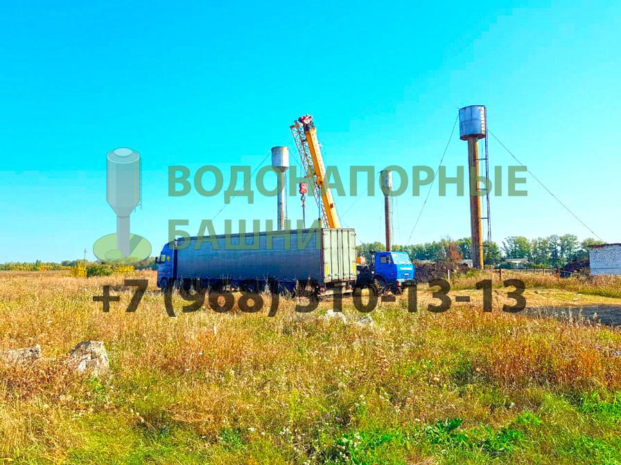 Доставка водонапорной башни